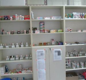 Cabinet medical Veterinar SC RIOVITA MED SRL Targoviste